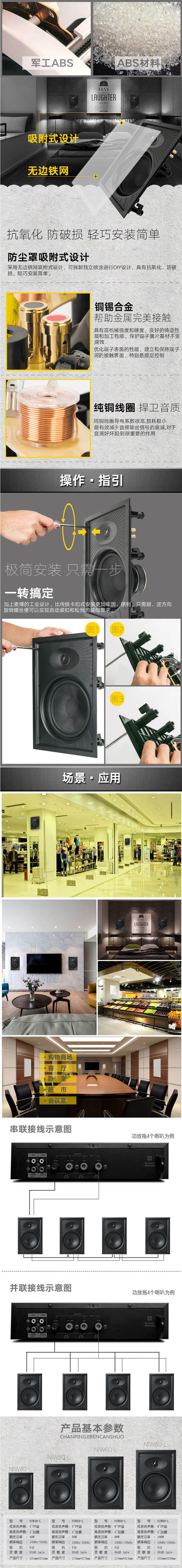 NIW40506080 (L) 2.jpg
