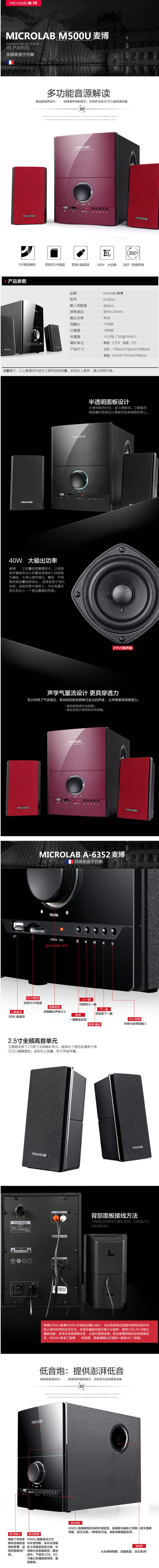 M500U-1.jpg
