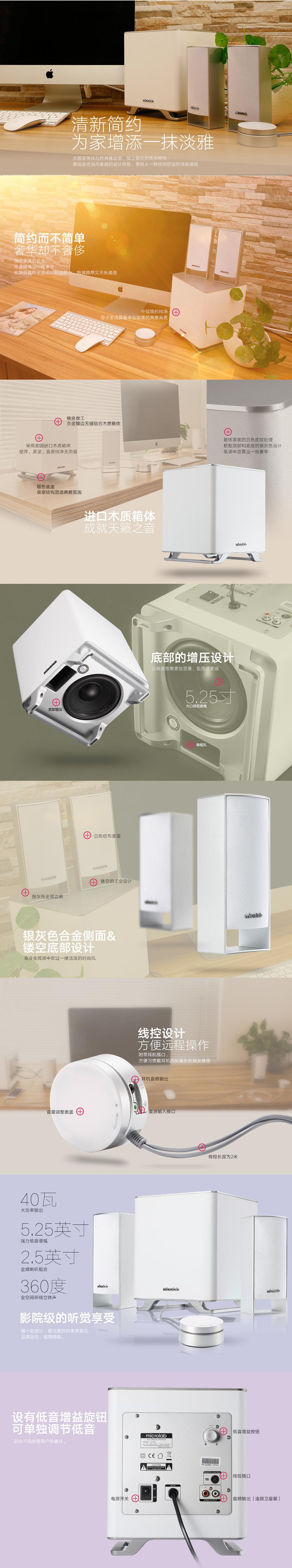 M500 (14)-1.jpg